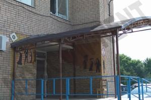 Сдам офис в центре Лыткарино