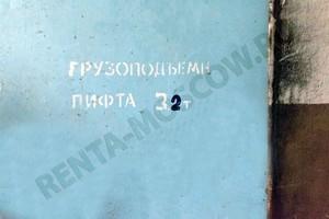Аренда склада Москва - грузовой лифт