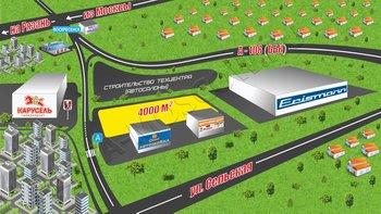 Схема расположения земельного участка в Воскресенском районе-300